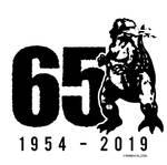 Godzilla 65th Anniversary Logo | MarvelGoji