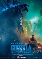 ''GODZILLA: KING OF THE MONSTERS'' Japanese Poster by Awesomeness360
