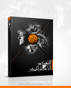 Strategic_thinking_book_cover