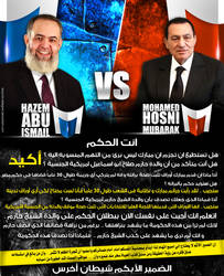 the_real_hazem_vs_mubrak