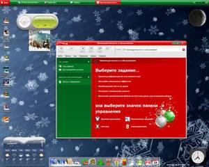 Christmas Time'07
