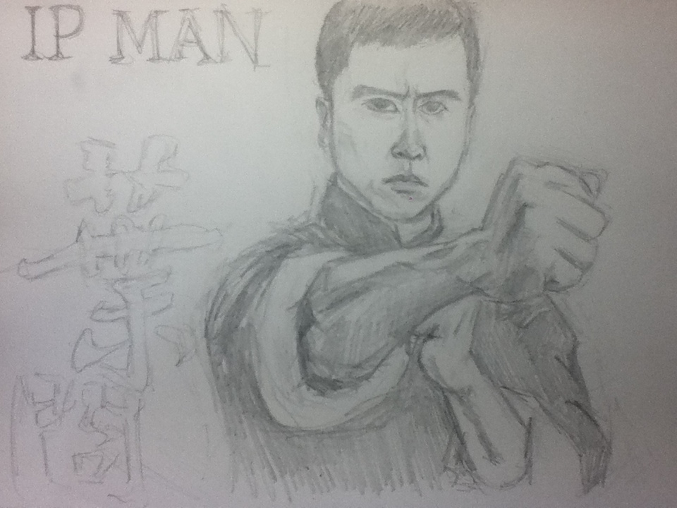IP Man by samzhengpro