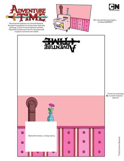 101Tree Trunks Kitchen 1 By HORZZZA