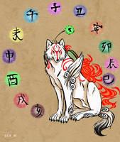 okami and the 12 zodiac signs by mangakasan
