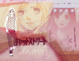 Cat Street Mixed Manga