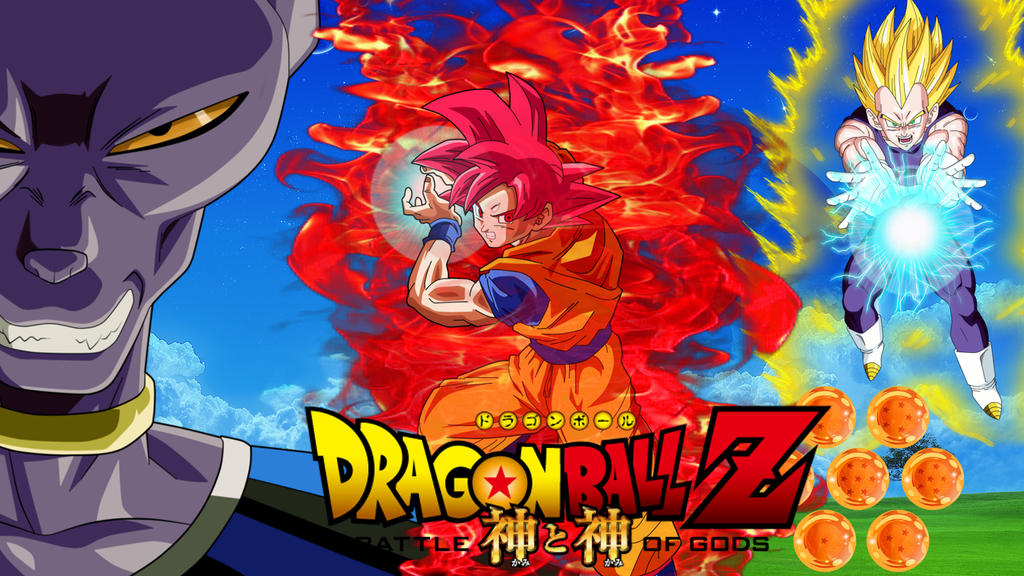 DBZ Battle Of Gods Wallpaper By Truthfuleagle On DeviantArt