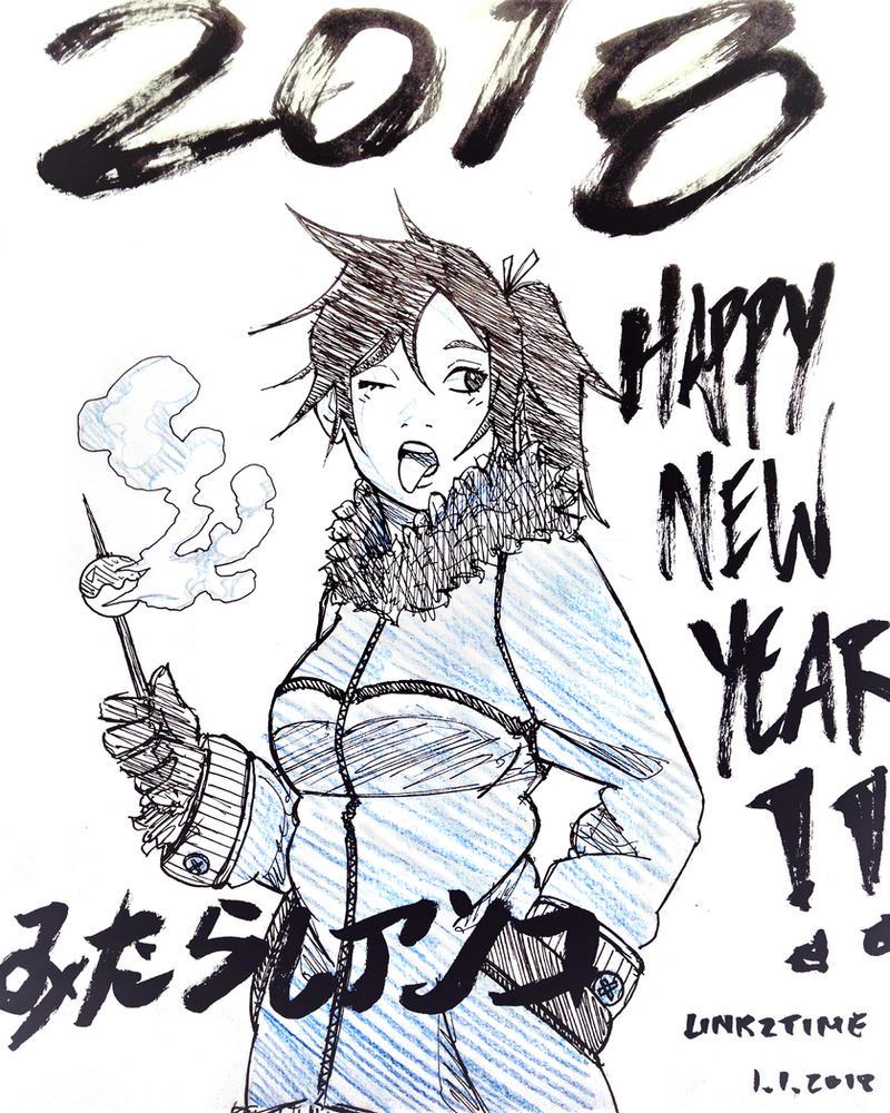 Anko Mitarashi (Naruto Akiden) by Link2Time on DeviantArt
