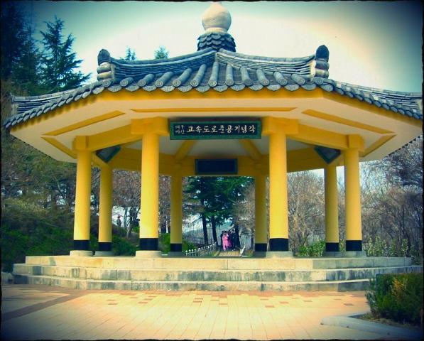 Korean shrine by sataikasia