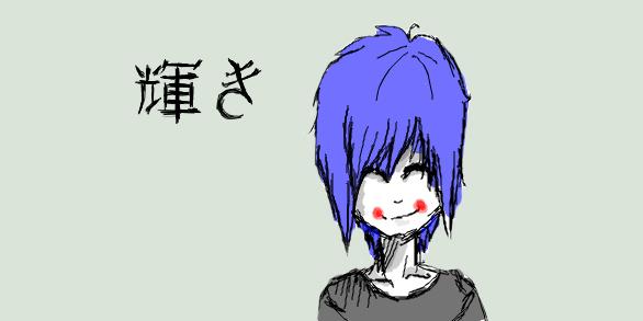 dani-break's Profile Picture