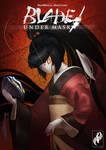 Blade Under Mask - Volume One