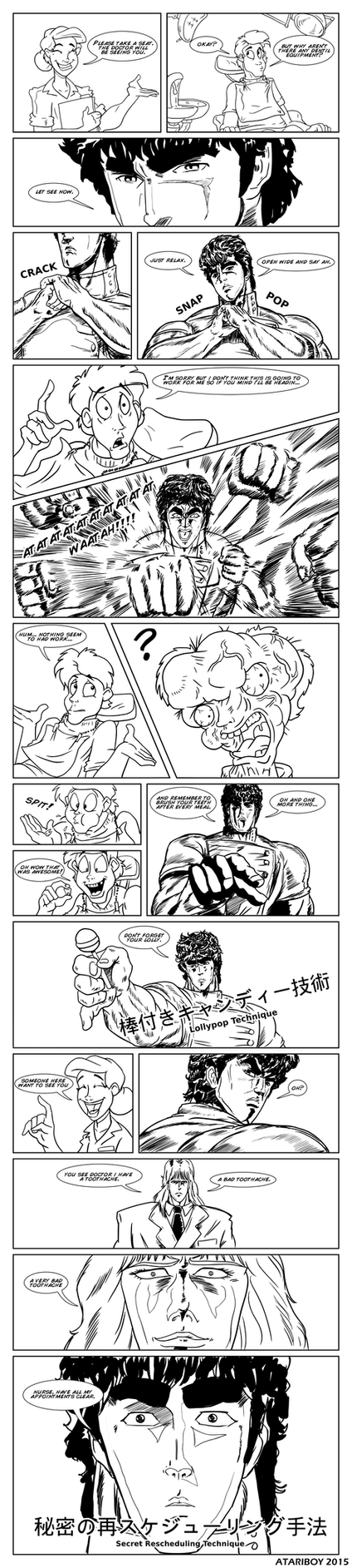 Fist Of The North Star DDS. by Atariboy2600
