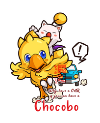 Bye Car, Hi Chocobo by eikomakimachi
