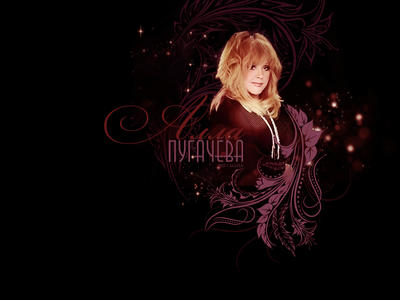 http://fc07.deviantart.net/fs70/i/2012/190/b/6/alla_pugacheva_by_udavo4ka-d56ldwi.jpg