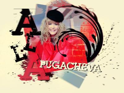 http://fc05.deviantart.net/fs70/i/2012/191/4/5/alla_pugacheva_by_udavo4ka-d56pyrt.jpg