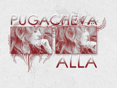 http://fc03.deviantart.net/fs71/i/2012/196/5/9/alla_pugacheva_by_udavo4ka-d57cs2m.jpg