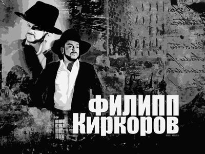 http://fc06.deviantart.net/fs70/i/2012/275/d/a/philipp_kirkorov_by_udavo4ka-d5gn43p.jpg