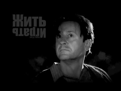 Legenda17 by Udavo4ka