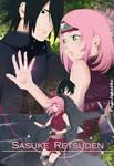 Sasuke retsuden