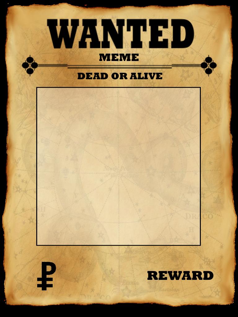 Blank Meme Templates  Make A Meme  Meme Rewards