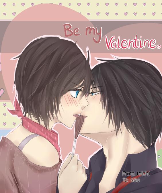 Be my Valentine by michitan