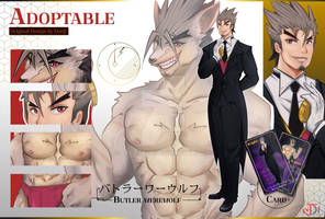(Opend) Adoptable Amazing Butler WereWolf by Deeji2020