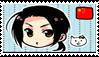 China, Stamp by conexionmanga