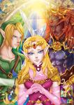 Eternal strife - Zelda, Ganon and Link