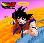 Goku on Snakeway