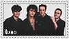 Kino stamp by kalmisto