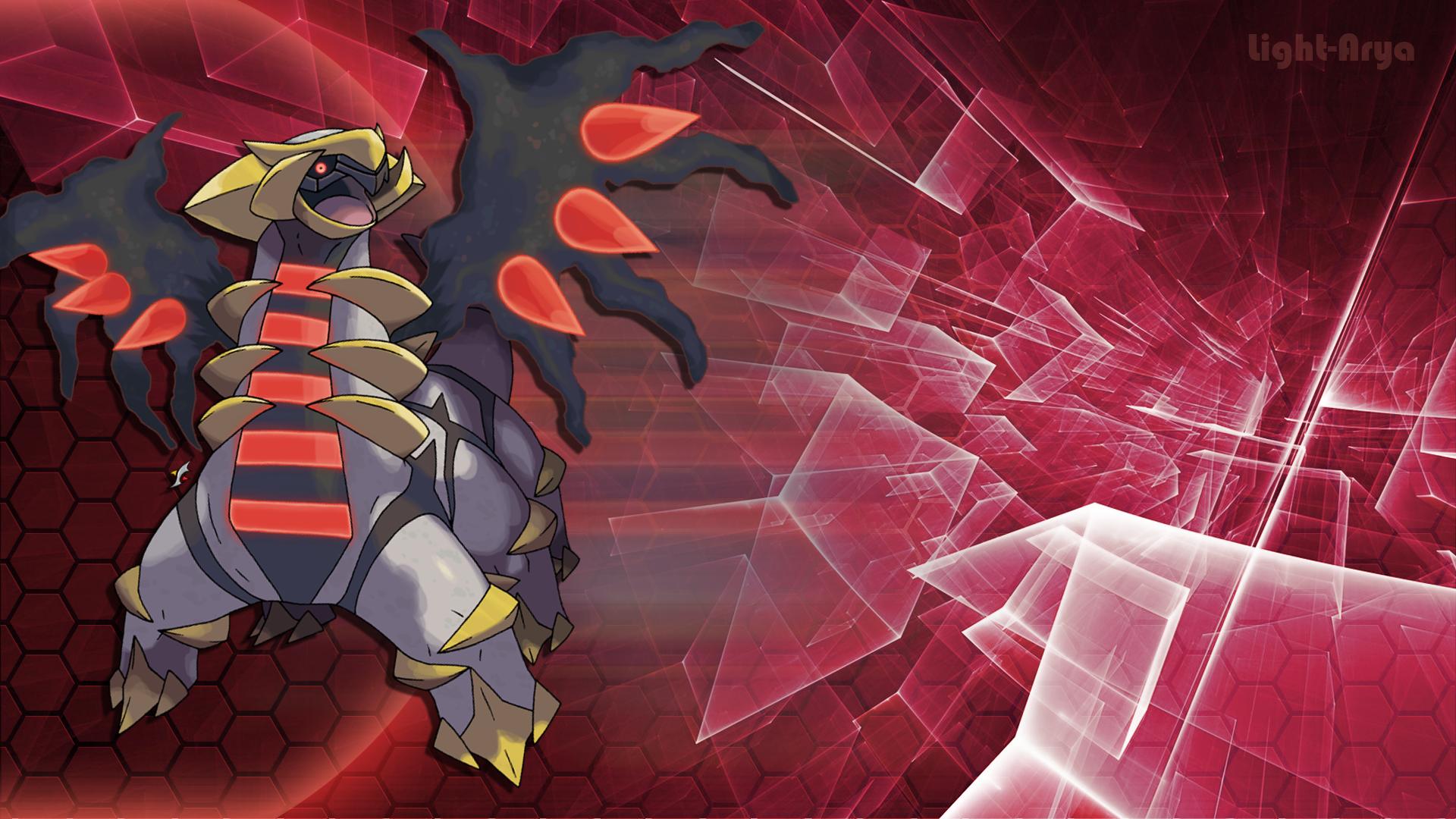 Giratina - Pokemon Platinum by Light-Arya on DeviantArt
