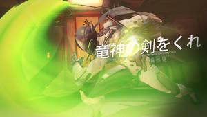 Overwatch - Dashing Genji by PT-Desu