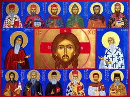 Lord Jesus Christ with Serbian saints
