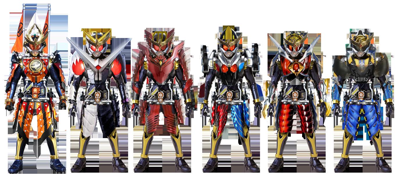 Kamen Rider Gaim Mid-S...