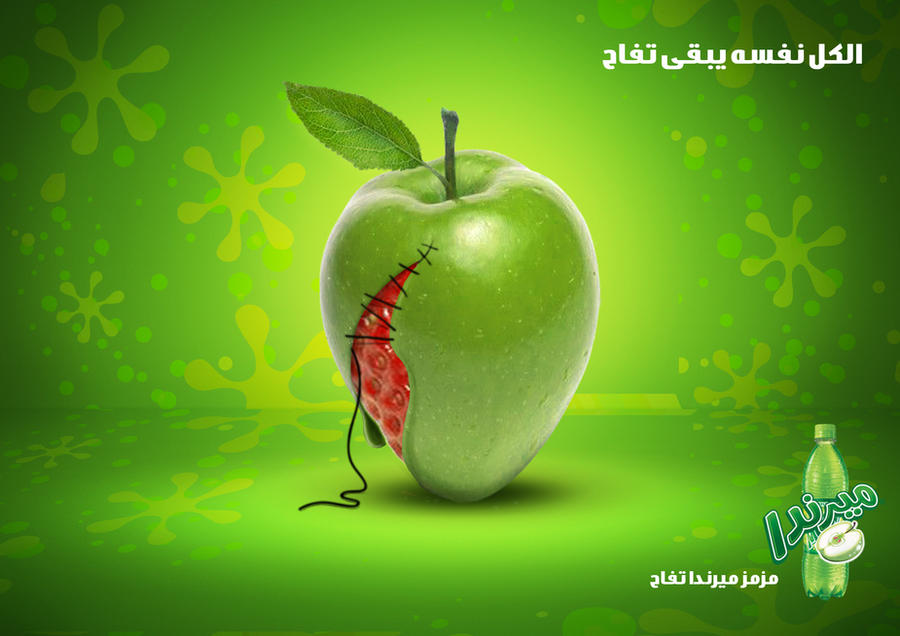 Mirinda Green Apple 2 by Mongi13