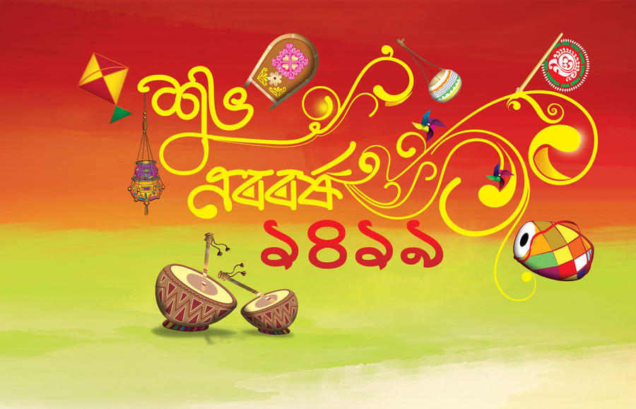 Pohela boishakh bengali new year greeting card by mostafiz28 on pohela boishakh bengali new year greeting card by mostafiz28 m4hsunfo