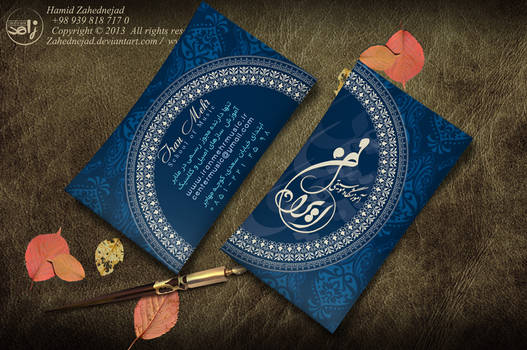 Iran-Mehr-music business card