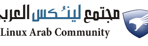 Logo LinuxAC 3