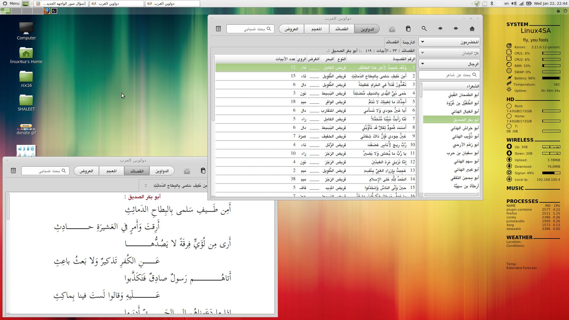Linux Dawawin by Linux4SA