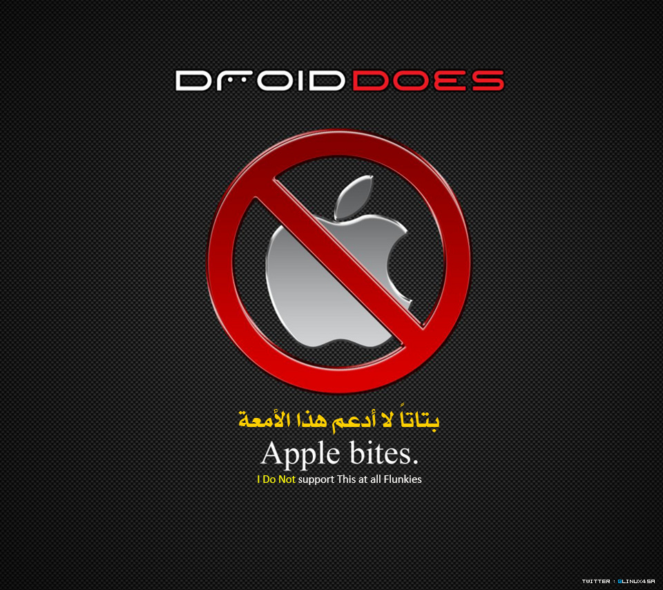 Apple - I Do Not Support This at all Flunkies by Linux4SA