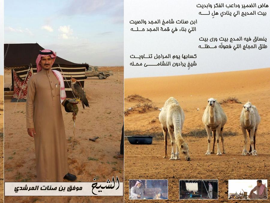 Design MowafaQ