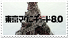 - Stamp: Tokyo Magnitude 8.0. - by ChicaTH