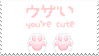 - Stamp: You're cute. - by ChicaTH