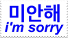- Stamp: I'm sorry. - by ChicaTH