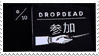 - Stamp: Dropdead. - by ChicaTH