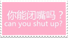 - Stamp: Can you shut up? - by ChicaTH