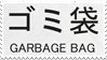 - Stamp: Garbage Bag. - by ChicaTH
