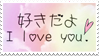 - Stamp: I love you. - by ChicaTH