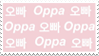 - Stamp: Oppa. - by ChicaTH