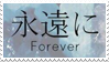 - Stamp: Forever. - by ChicaTH