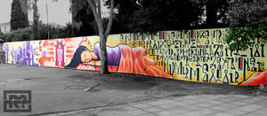 Graffiti - 1st high school of Chios - Right view